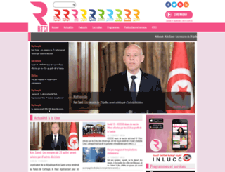 rtci.tn screenshot