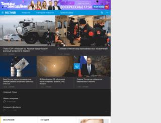 Новости в сураже витебской области