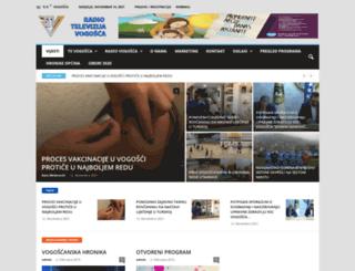rtvvogosca.com.ba screenshot