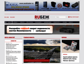 ru-bezh.ru screenshot