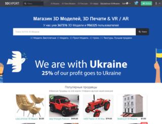 ru.3dexport.com screenshot