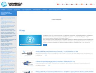 ru.chuangdamachine.com screenshot