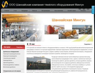 ru.jxjq.com screenshot