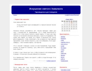 ru.miheev.info screenshot