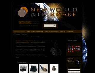 ru.newworldairbrake.com screenshot