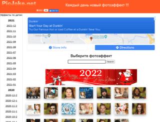 ru.picjoke.net screenshot