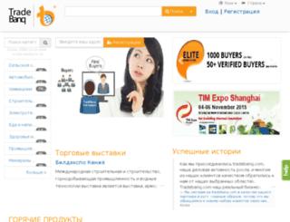 ru.tradebanq.com screenshot