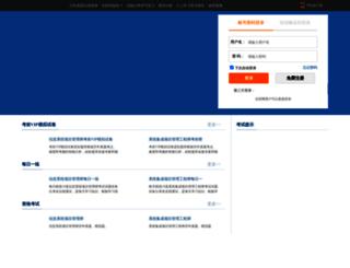 ruantiku.com screenshot