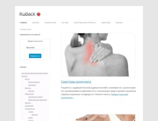 ruback.ru screenshot