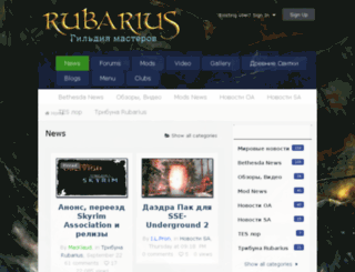 rubarius.ru screenshot