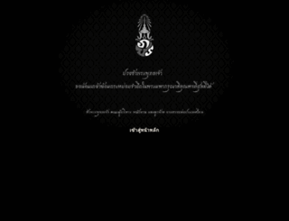 rubberthai.com screenshot