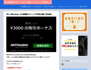 rubiconbrewing.com screenshot
