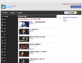 ruby-video.com screenshot