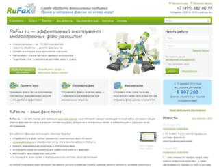 rufax.ru screenshot