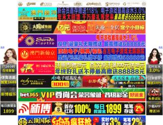 ruffian-only.com screenshot