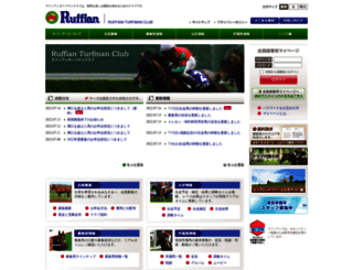 ruffian.co.jp screenshot