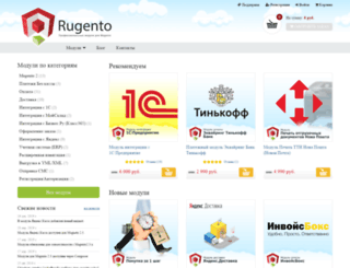 rugento.ru screenshot