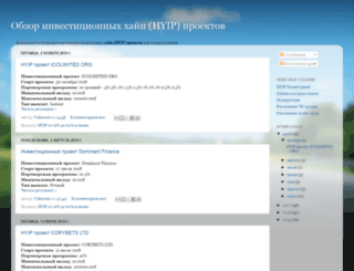 ruhyip.blogspot.com screenshot