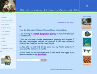 rumman.webs.com screenshot