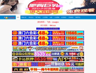 rumorpress.net screenshot