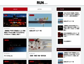 run-digital.com screenshot