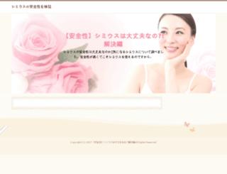 runceanu.ro screenshot