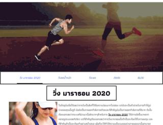 runwithjess.com screenshot