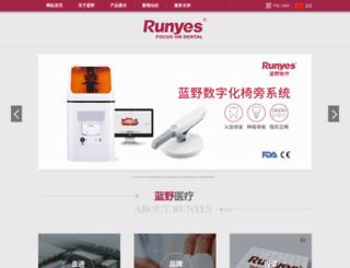 runyes.com screenshot