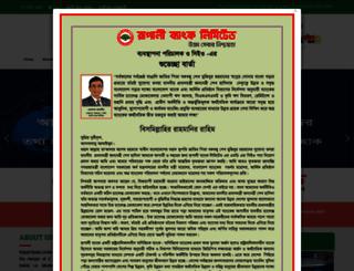 rupalibank.org screenshot
