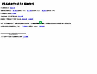 rupeng.com screenshot