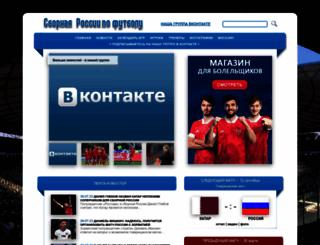 rus-boys.ru screenshot