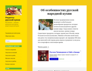 rus-eda.ru screenshot