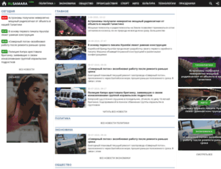 rusamara.com screenshot