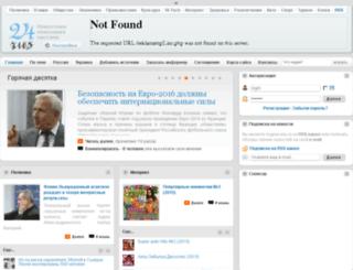rusgazeta24.ru screenshot