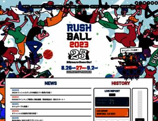 rushball.com screenshot