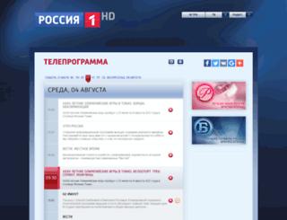 russiahd.tv screenshot