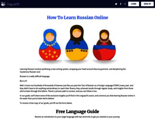 russian.lingualift.com screenshot