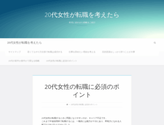 rustamdushaev.com screenshot