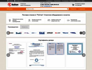 rustan.ru screenshot