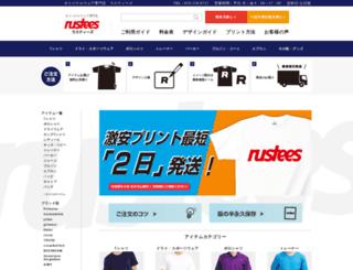 rustees.jp screenshot