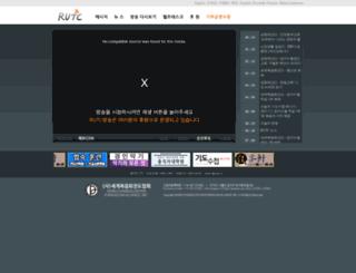 rutc.tv screenshot