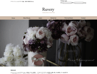ruvery.com screenshot