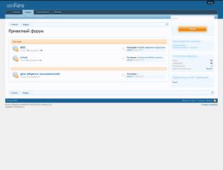 ruwebmaster.net screenshot