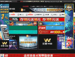ruyigame.com screenshot