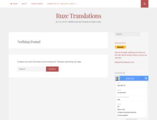 ruzetranslations.wordpress.com screenshot