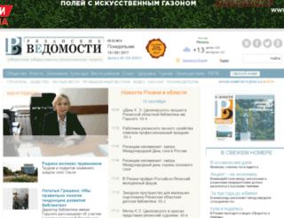rv.ryazan.ru screenshot