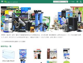 rva.ne.jp screenshot