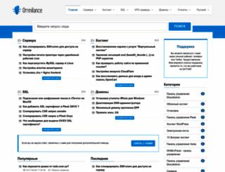 rx-support.net screenshot