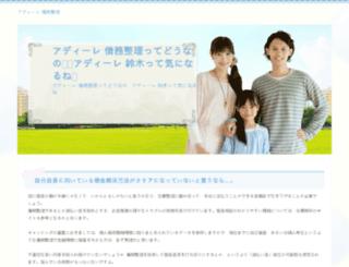 rxbuyusa.com screenshot