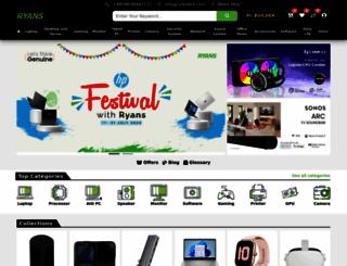 ryanscomputers.com screenshot